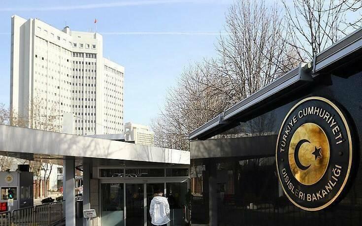 Τουρκικό ΥΠΕΞ: Είμαστε έτοιμοι για διάλογο με την Ελλάδα χωρίς προϋποθέσεις