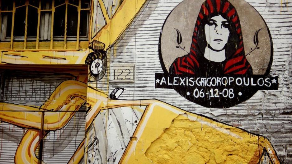 Εκδικάζεται η αναίρεση του Εισαγγελέως του Αρείου Πάγου, στην υπόθεση της δολοφονίας του Αλέξανδρου Γρηγορόπουλου