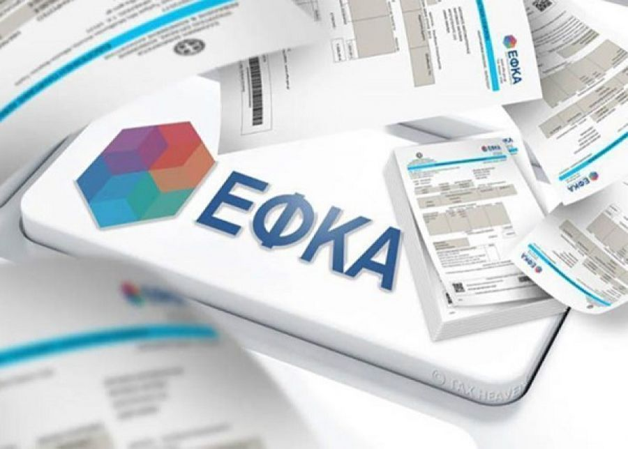 ΕΦΚΑ: Παρατείνεται έως τις 9/10 η ηλεκτρονική υποβολή των ΑΠΔ Ιουνίου, Ιουλίου και Αυγούστου