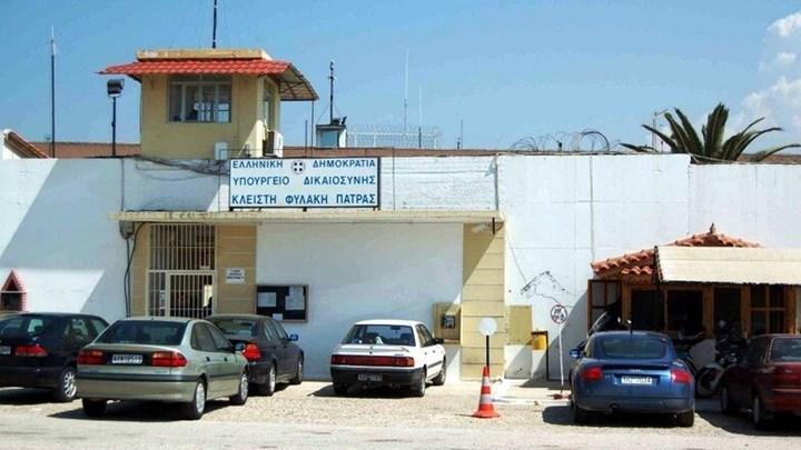 Πάτρα: Θετικός στον κορονοϊό σωφρονιστικός υπάλληλος στις φυλακές του Αγίου Στεφάνου