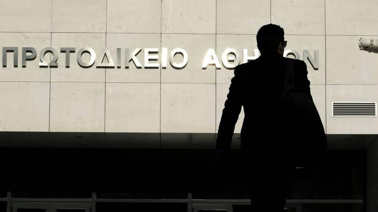 Πιστοποιητικά του Πρωτοδικείου Αθηνών:To 2000 έλεγαν πως είχε γίνει αποποίηση κληρονομίας, το 2020 το αντίθετο- Μπαράζ έγγραφων παραπόνων