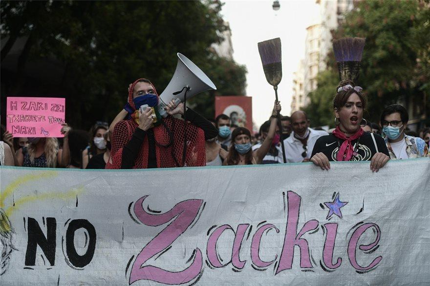 Συγκέντρωση και πορεία για τα δύο χρόνια από τη δολοφονία του Ζακ Κωστόπουλου