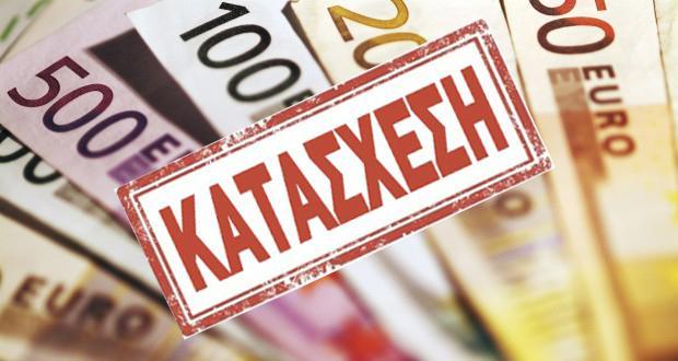 Πως το Μονομελές Πρωτοδικείο μπλόκαρε ξένο fund και ανέστειλε πλειστηριασμό πολυτελούς κατοικίας για οφειλή πάνω από 1,5 εκατ. ευρώ