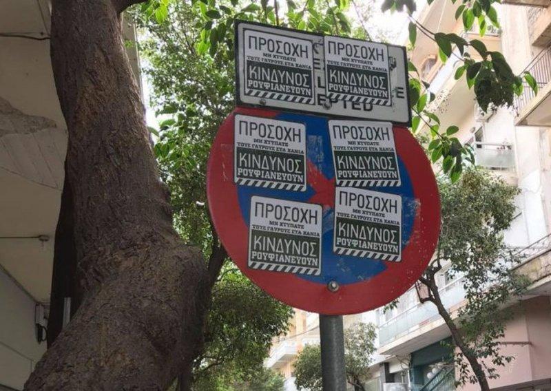Βανδάλισαν τις πινακίδες οδικής σήμανσης στο κέντρο των Χανίων  – Κινδύνεψαν οι περαστικοί