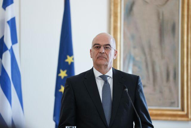 Νίκος Δένδιας: Δεν αρκεί μόνο η αποχώρηση του Oruc Reis – Η Τουρκία πρέπει να δώσει και άλλα δείγματα σεβασμού του Διεθνούς Δικαίου