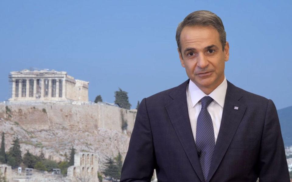 Κ.  Μητσοτάκης στον ΟΗΕ : Εμείς έχουμε τείνει χείρα βοηθείας στην Τουρκία- Αντιμέτωποι με μία νέα αόρατη απειλή λόγω κορονοϊού