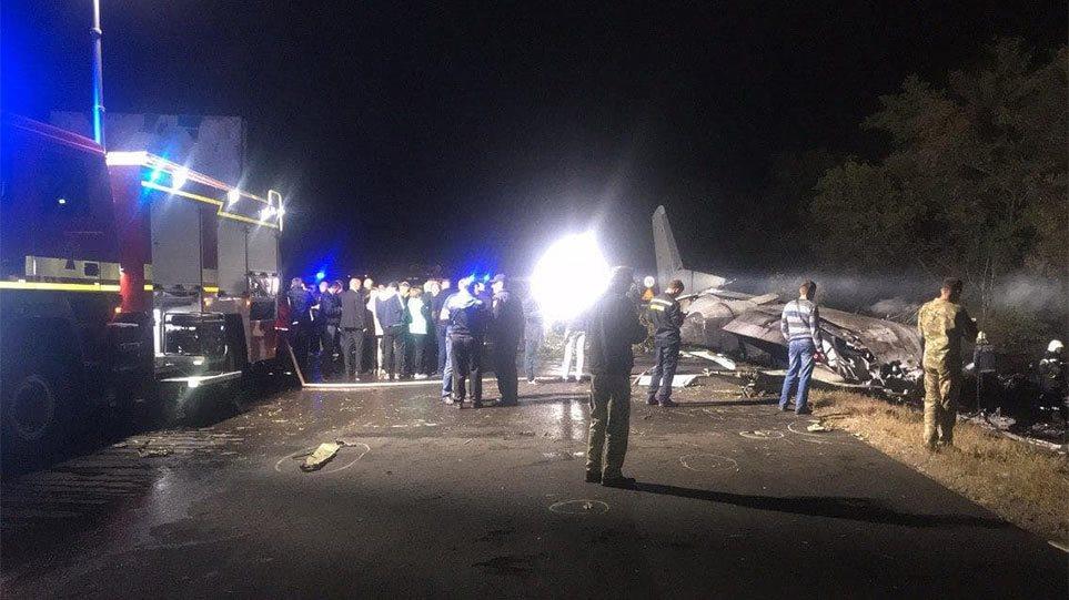 Συντριβή αεροσκάφους στην Ουκρανία: Μιλούν για μηχανική βλάβη – 25 οι νεκροί  (video)