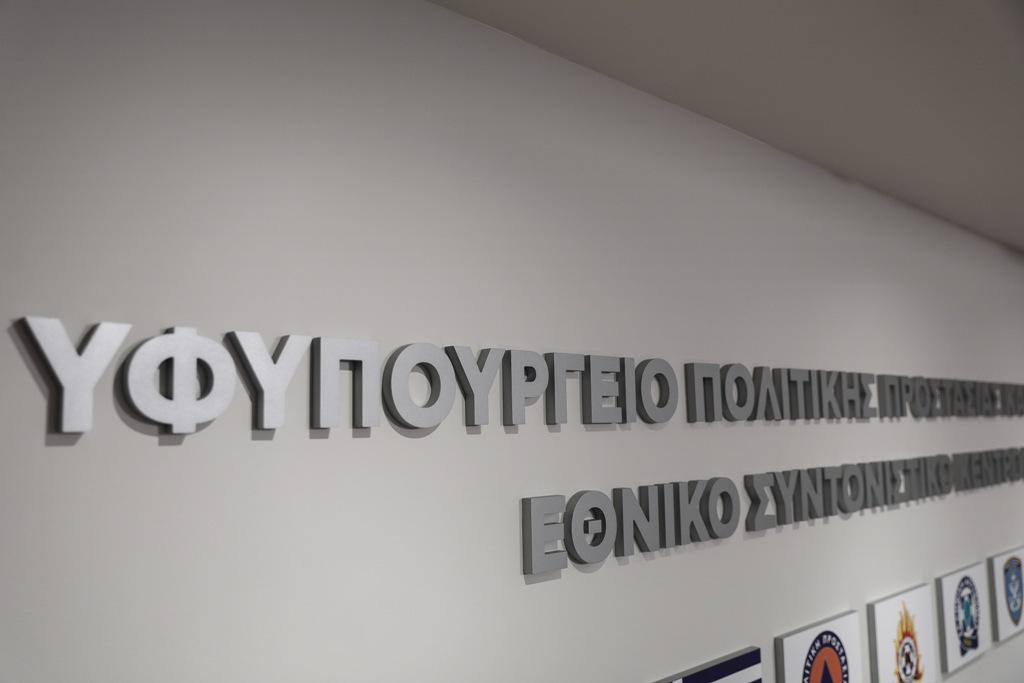 Γ.Γ. Πολιτικής Προστασίας: Στην ελληνική μάχη κατά του κορονοϊού μπαίνει ο ευρωπαϊκός μηχανισμός rescEU