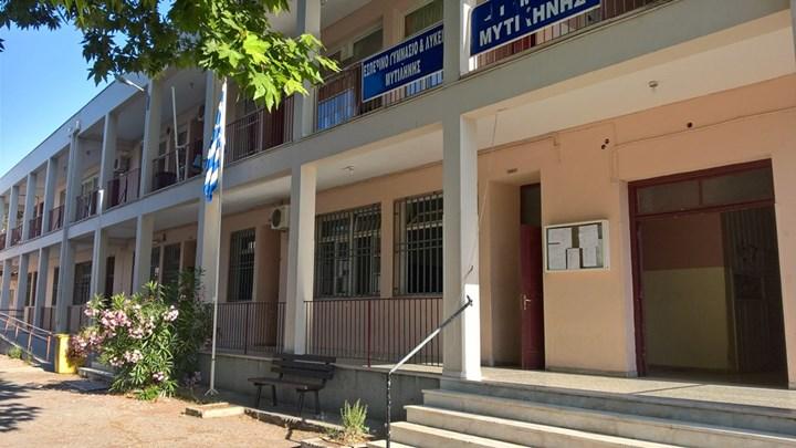 Δεν θα ανοίξουν τη Δευτέρα τα σχολεία του Δήμου Μυτιλήνης – Μέχρι πότε θα παραμείνουν κλειστά