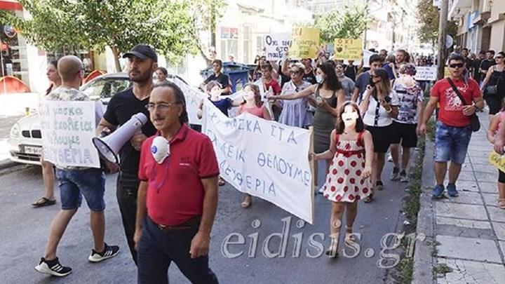 Συγκέντρωση διαμαρτυρίας για τη χρήση μάσκας στα σχολεία στο Κιλκίς