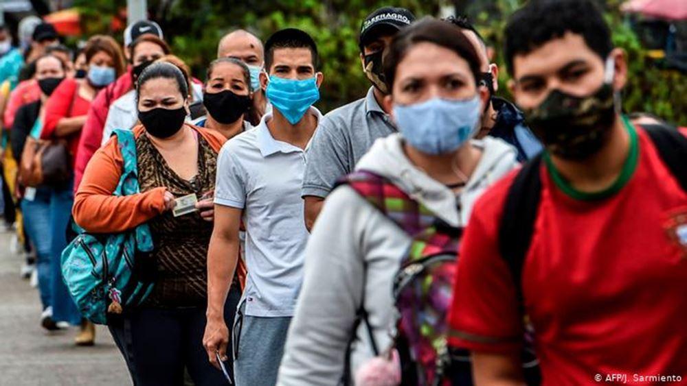 Κολομβία: Τουλάχιστον δέκα άνθρωποι έχουν σκοτωθεί στις διαδηλώσεις που συνεχίζονται κατά της αστυνομικής βίας