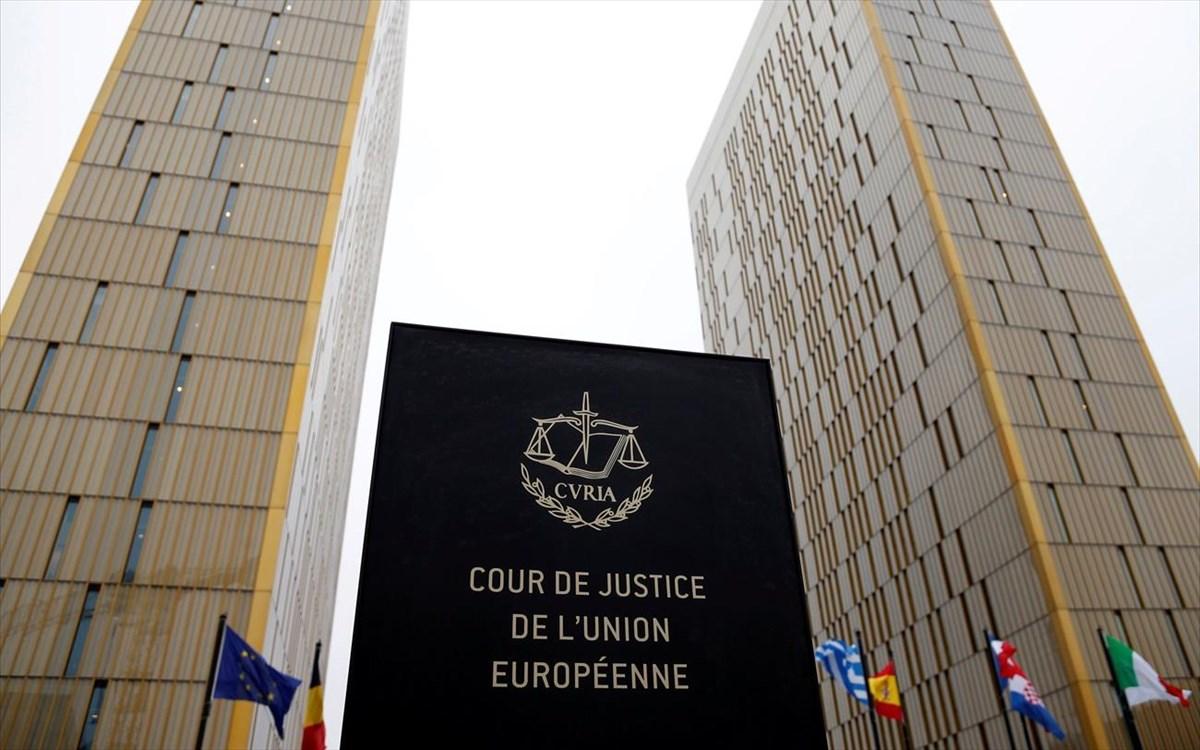 Ζητείται… Έλληνας δικαστής για το Δικαστήριο της Ε.Ε.- Η πρόσκληση του υπουργείου Δικαιοσύνης