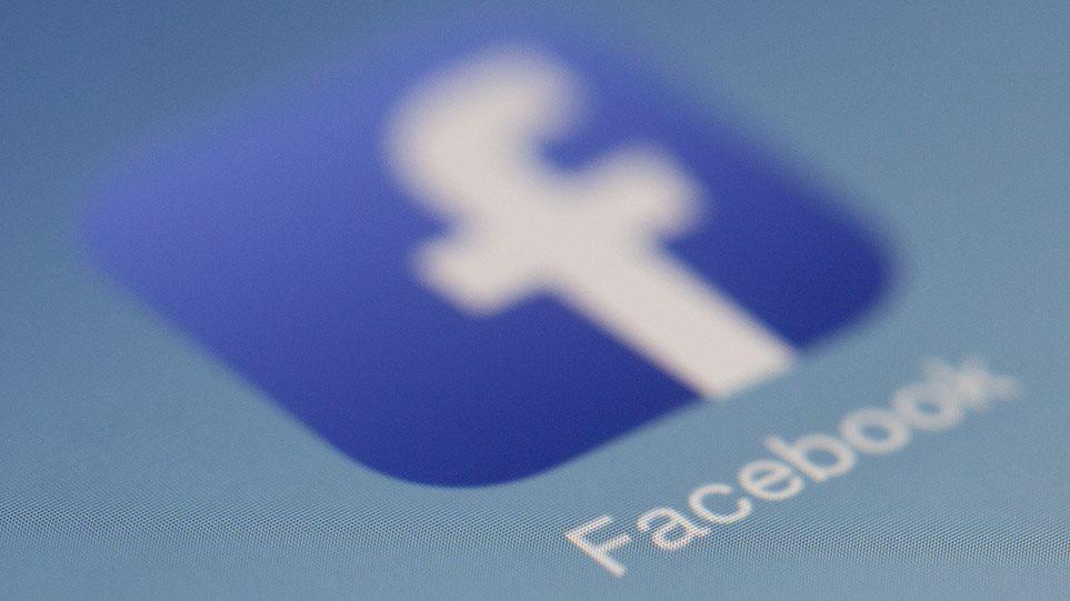 Το Facebook απειλεί να αποκλείσει τους Ευρωπαίους χρήστες,  λόγω απόφασης δικαστηρίου της Ιρλανδίας