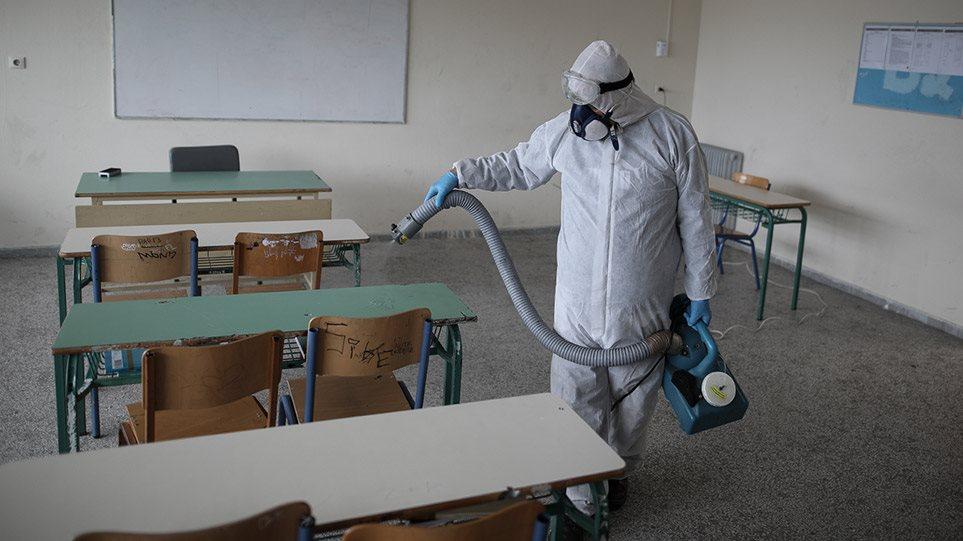 Ανοίγουν σήμερα τα σχολεία – Αποστάσεις, μάσκες και lockdown αν χρειαστεί