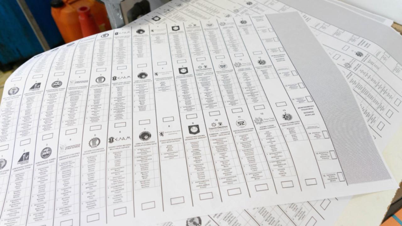 Ενώπιον του Εκλογοδικείου ενστάσεις για μια χούφτα ψήφους διαφορά