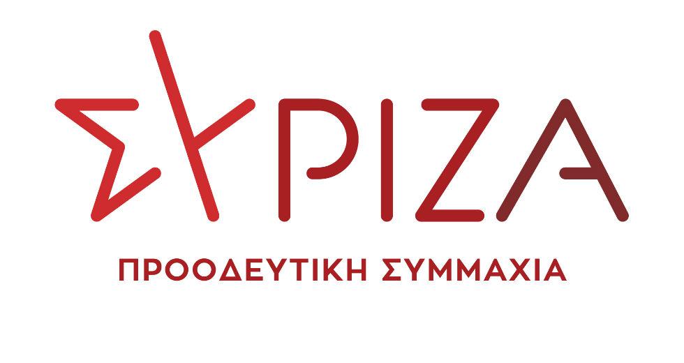 """ΣΥΡΙΖΑ-ΠΣ: """"Ο κ. Μητσοτάκης θέλει να κρύψει την ευθύνη του ιδίου και των υπουργών του"""""""