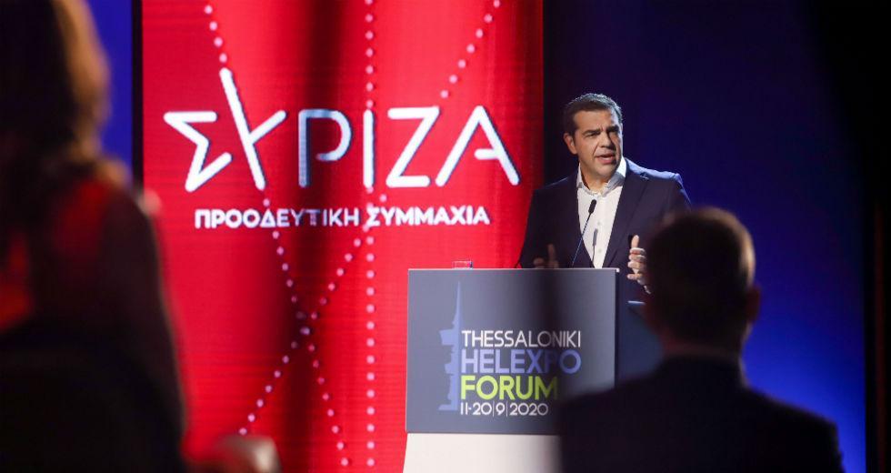 Αλέξης Τσίπρας από ΔΕΘ: Φτάνει πια με την εικονική πραγματικότητα – Τα έντεκα άμεσα μέτρα έκτακτης ανάγκης που προτείνει