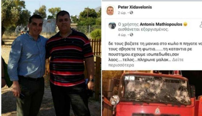 Θόρυβος και προβληματισμός από ακραία, ρατσιστική ανάρτηση του αντιδημάρχου Ελληνικού-Αργυρούπολης
