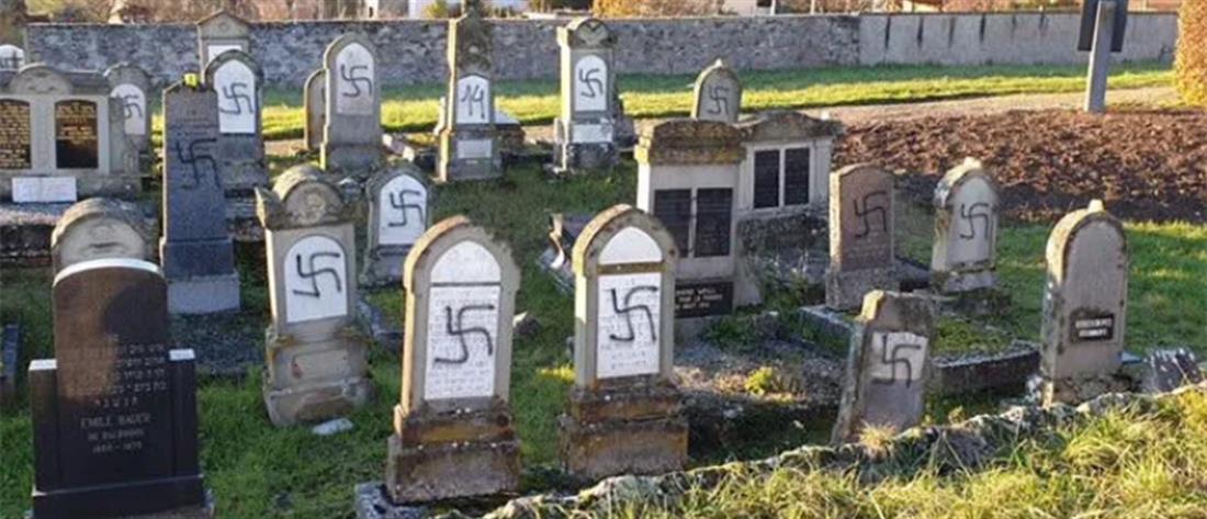 Βεβήλωσαν το Εβραϊκό Νεκροταφείο Αθηνών