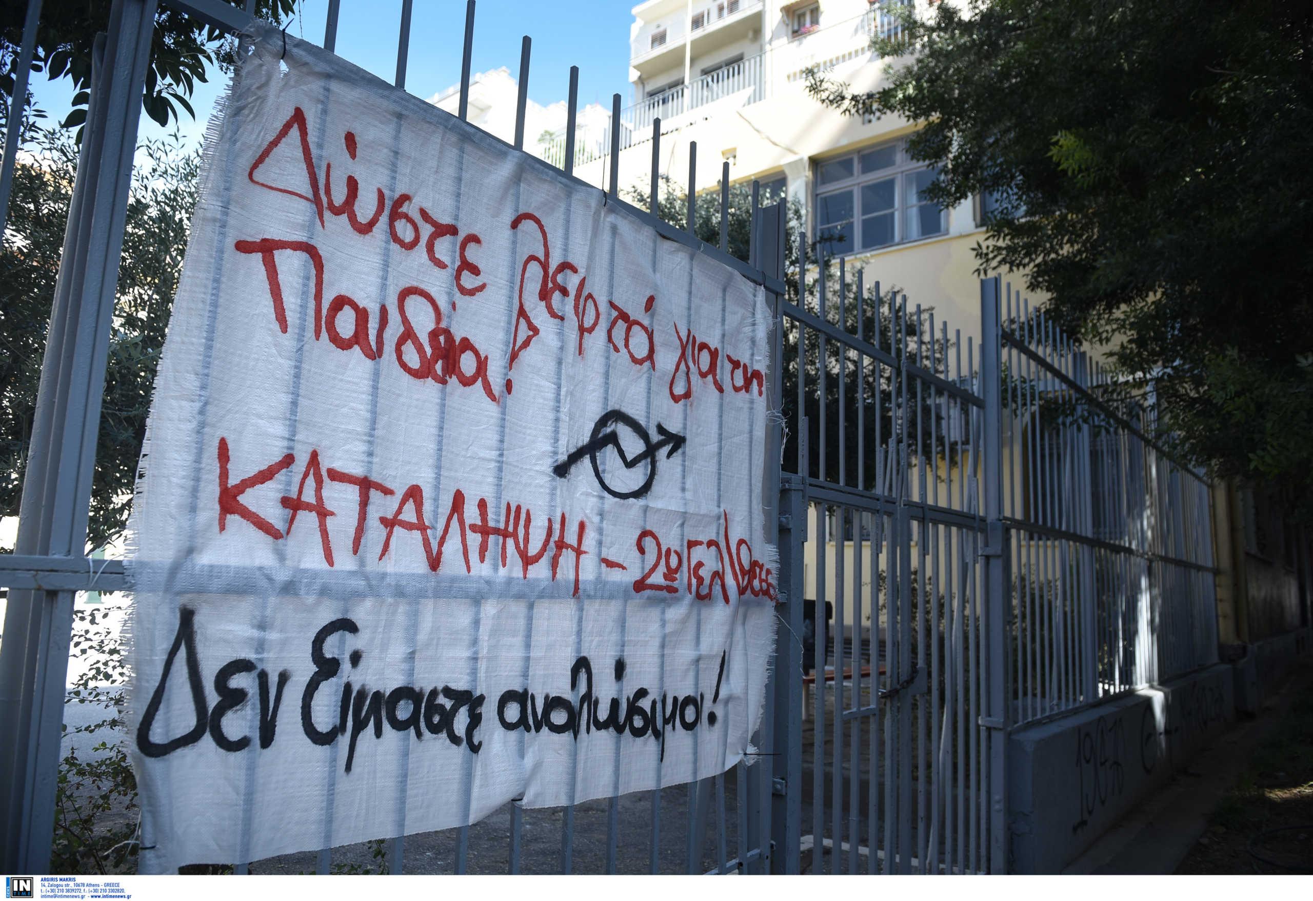 Μαθητές για καταλήψεις: Εκβιαστική η στάση της υπουργού Παιδείας και θα συνεχίσουμε