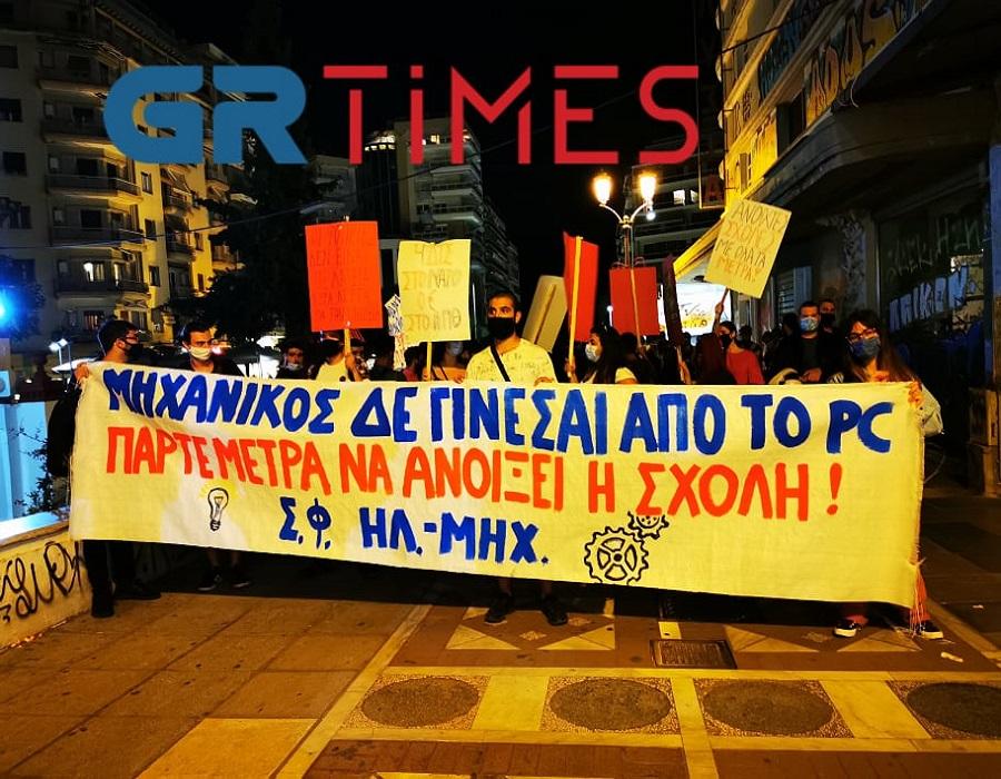 Πορεία φοιτητών στη Θεσσαλονίκη (Βίντεο)