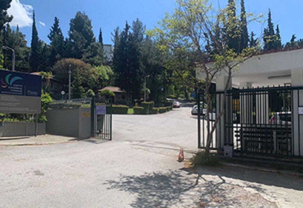 Θεσσαλονίκη: Δέκα κρούσματα κορωνοϊού στο Παράρτημα Αποθεραπείας και Αποκατάστασης Παιδιών με Αναπηρία