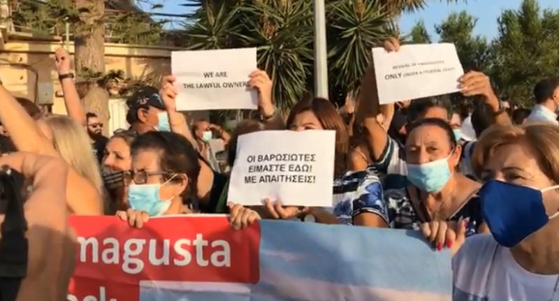 Αμμόχωστος : Διαμαρτυρία Κύπριων για το άνοιγμα των Βαρωσίων (Βιντέο)