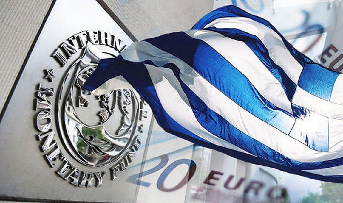 Μαστίγιο και καρότο από το ΔΝΤ: Ύφεση για την ελληνική οικονομία το 2020 και επιστροφή στην ανάπτυξη το 2021