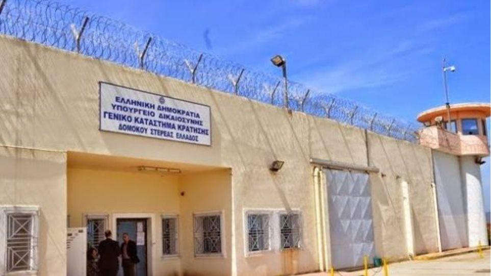 Ούτε μία, ούτε δύο αλλά… 47 συσκευασίες με ναρκωτικά εντοπίστηκαν σε κρατούμενο στις φυλακές Δομοκού