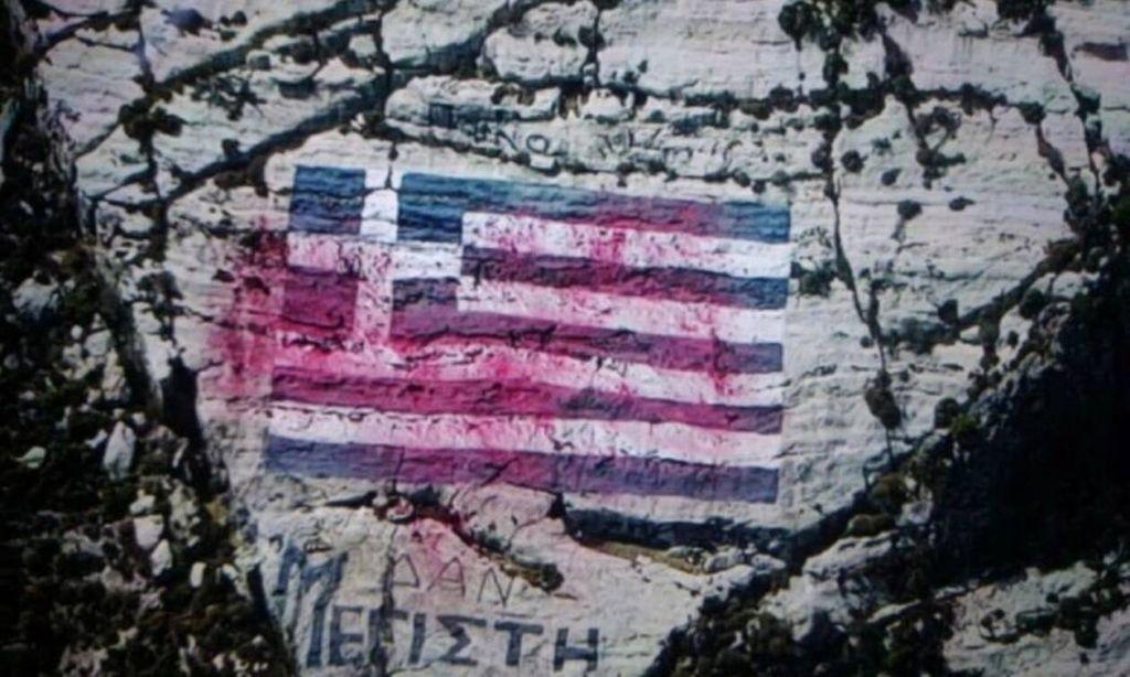 Νέα στοιχεία για την βεβήλωση της ελληνικής σημαίας στο Καστελλόριζο