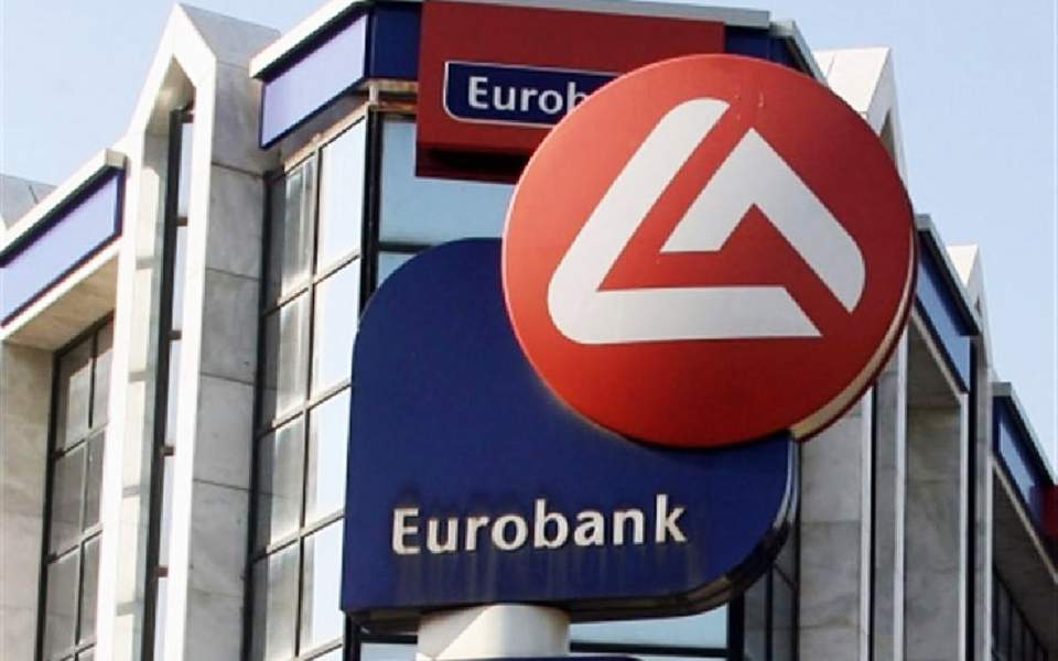 Eurobank: Χάκερς «έσπασαν» το web banking και διαρρέουν στοιχεία των χρηστών – Τα συστήματά μας είναι ασφαλή, λέει η Τράπεζα