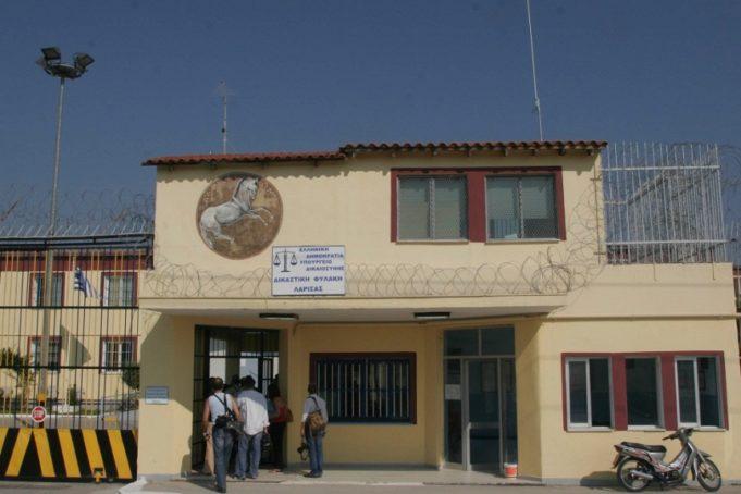 Φυλακές Λάρισας: Θετικός στον κορονοϊό εξωτερικός φρουρός – Εμπλέκεται και στις μεταγωγές κρατουμένων