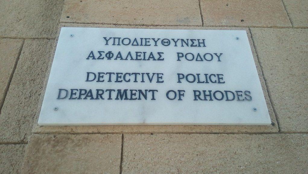 Ολοκληρώθηκε η προκαταρκτική εξέταση για τους δύο γιατρούς της Ρόδου  που κατηγορούνται για παθητική δωροδοκία