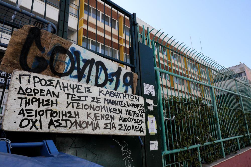 Αντιδράσεις πυροδότησε το σχόλιο διοικητικού δικαστή στο facebook για τους μαθητές που κάνουν καταλήψεις – Τι λέει ο Ξανθόπουλος