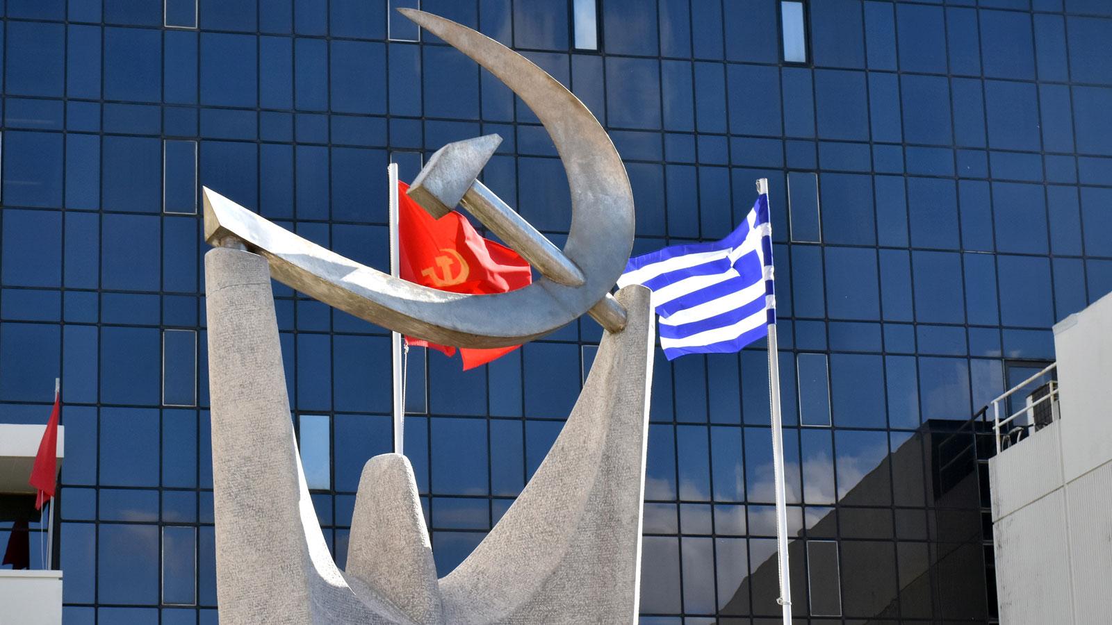 Ευρωκοινοβουλευτική Ομάδα ΚΚΕ: Η ΕΕ αρνείται να δημοσιοποιήσει τα συμβόλαια με τις εταιρείες για τα εμβόλια του κορονοϊού