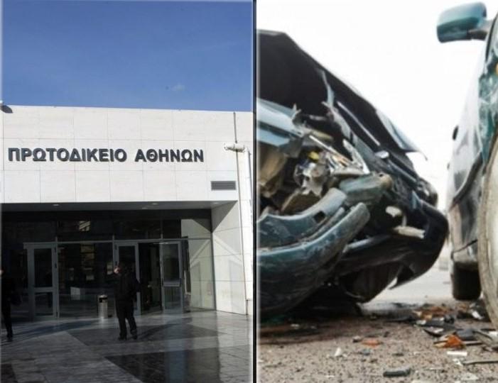 Πρωτοδικείο Αθηνών: Τροχαίο ατύχημα κατά την μετάβαση στην εργασία θεωρείται εργατικό ατύχημα, υπό προϋποθέσεις