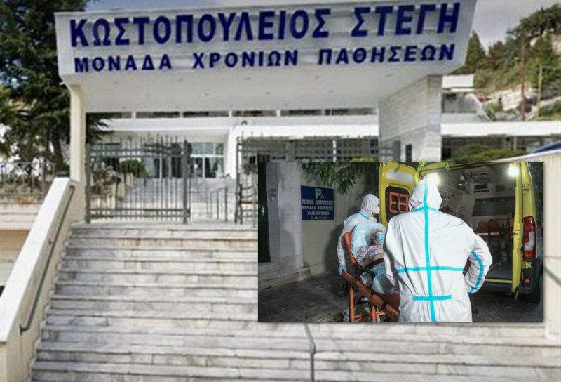 Σέρρες: 50 κρούσματα στο γηροκομείο «Κωστοπούλειος Στέγη»