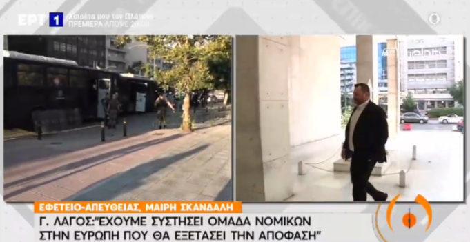 """Προκλητικός ο Λαγός: """"Δεν μετανιώνω για τίποτα"""" – 300 άνδρες και 8 κλούβες της αστυνομίας έξω από το Εφετείο"""