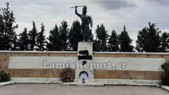 Βεβήλωσαν το μνημείο του Λεωνίδα στις Θερμοπύλες (Φωτο)