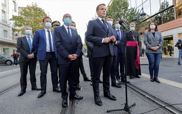 Μακρόν: Η Γαλλία δέχεται επίθεση και δεν θα παραδοθούμε (BINTEO)