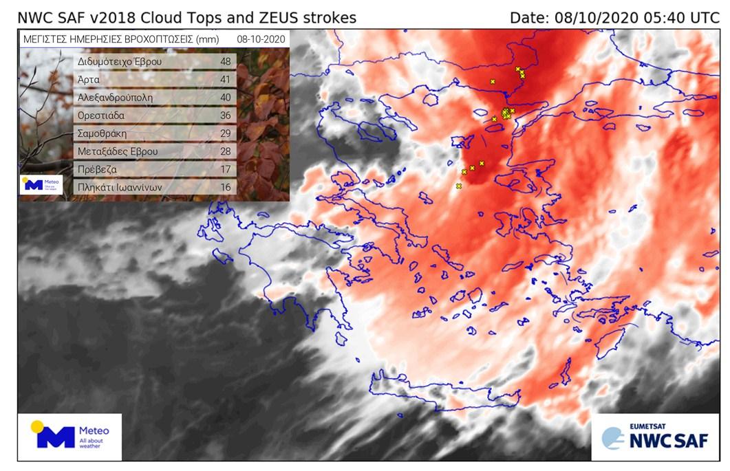 Άλλαξε ο καιρός: Έντονα φαινόμενα τις επόμενες ώρες – Δείτε σε ποιες περιοχές θα εκδηλωθούν καταιγίδες – ΒΙΝΤΕΟ
