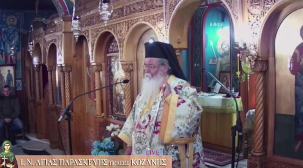Ο Μητροπολίτης Κοζάνης κάλεσε τους πιστούς να κοινωνήσουν από την ίδια λαβίδα – Τι είπε για την Γιαμαρέλλου – ΒΙΝΤΕΟ