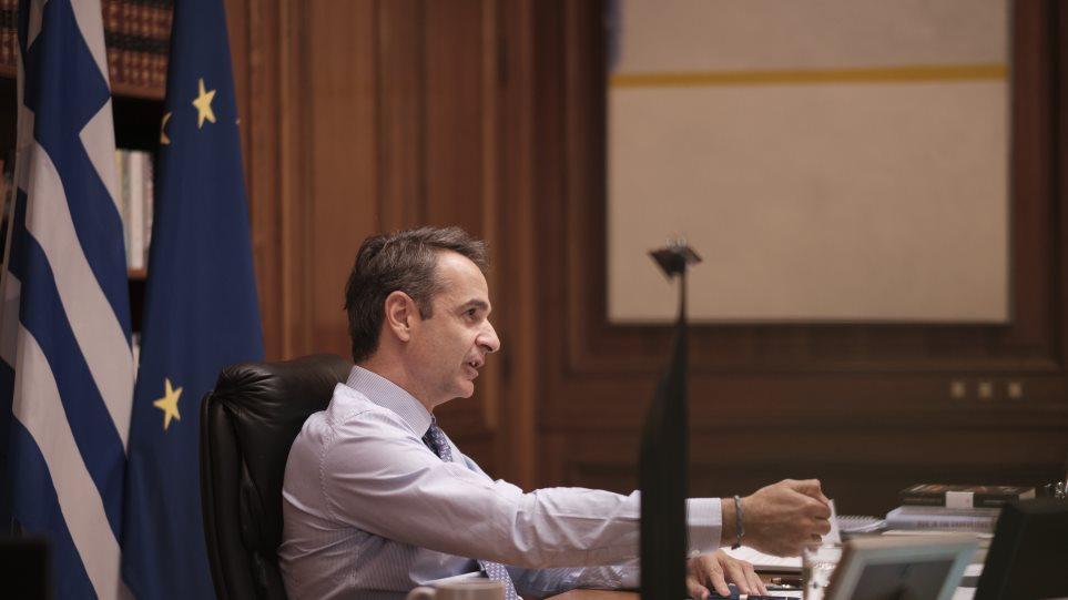 Μητσοτάκης σε  Έλληνες της Αυστραλίας: Στις επόμενες  Εθνικές εκλογές, θα ψηφίσετε πρώτοι