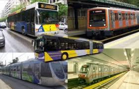 Απεργία στα ΜΜΜ την Πέμπτη: Ακινητοποιημένα τα λεωφορεία – Προς στάση εργασίας στο μετρό