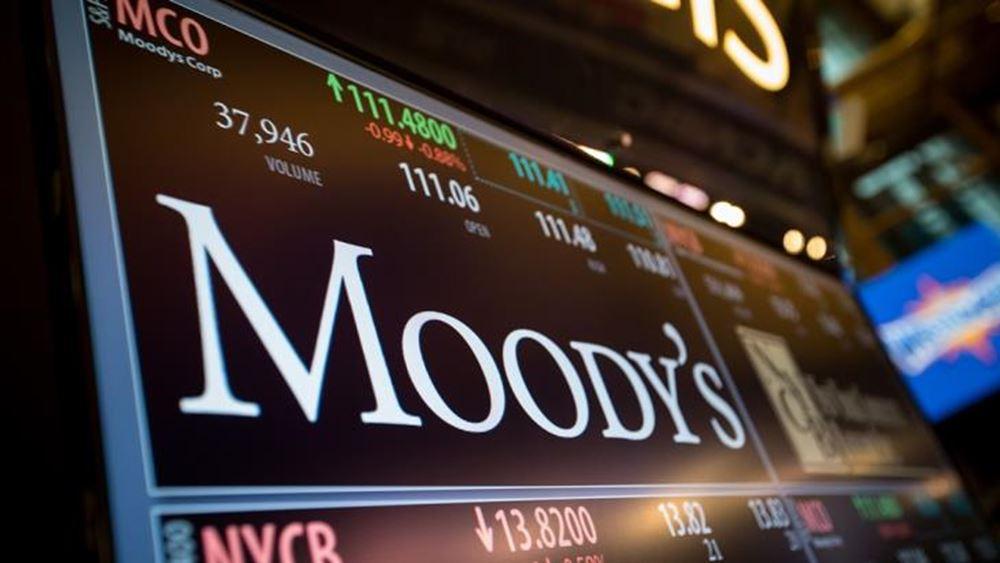 Άρχισαν τα παρατράγουδα του Brexit – Ο οίκος Moody's υποβάθμισε την Βρετανία