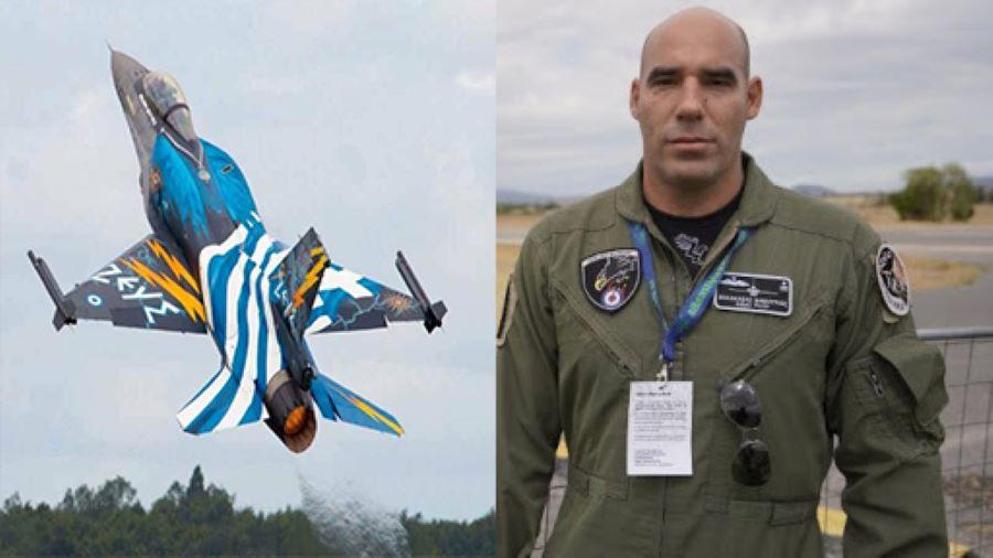 Αυτός είναι ο πιλότος της Πολεμικής Αεροπορίας που έκανε όλους τους Έλληνες να ανατριχιάσουν με το μήνυμά του – ΒΙΝΤΕΟ