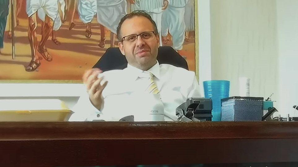 """Πολιτικοοικονομικό σκάνδαλο στην Κύπρο – Πιάστηκαν επ' αυτοφώρω ο πρόεδρος της Βουλής και βουλευτής να πωλούν """"χρυσό"""" διαβατήριο (Βίντεο)"""