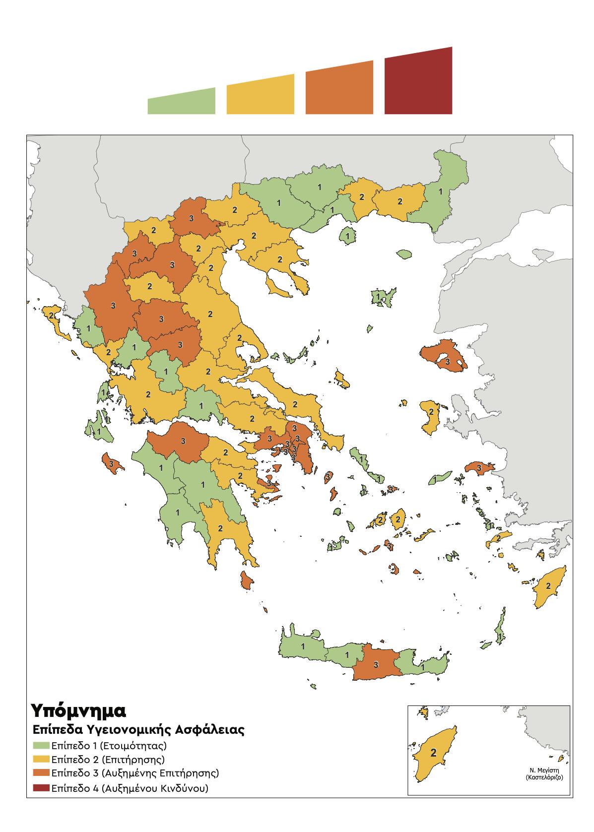 Κορονοϊός: Αυτά είναι τα μέτρα που ισχύουν από σήμερα σε όλη την Ελλάδα – Τι ισχύει για εστιατόρια, μπαρ και ΜΜΜ
