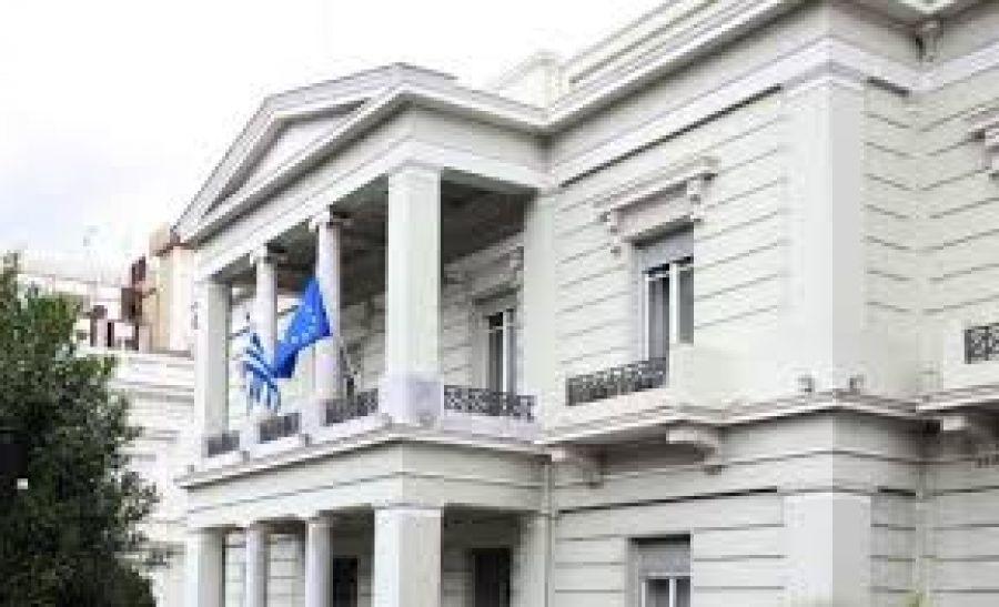 Σηκώνει το γάντι η Αθήνα και απαντά στην Άγκυρα – Αυτή είναι η απάντηση του ΥΠΕΞ απέναντι στην τουρκική προκλητικότητα