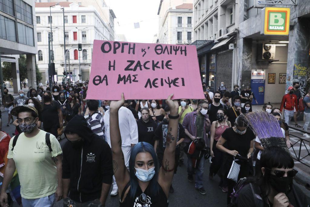 Παρέμβαση στο χώρο που δολοφονήθηκε ο Ζακ Κωστόπουλος την Τρίτη το βράδυ – Στις 21 Οκτωβρίου αρχίζει η δίκη